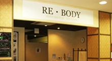 RE:BODY
